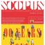 Статьи Scopus: как выбрать журнал для публикации