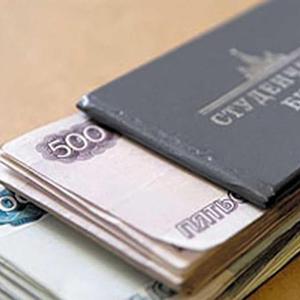 Стоимость обучения в российских ВУЗах